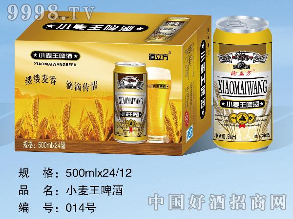 酒立方小麦王啤酒500ml×24/12(易拉罐装)