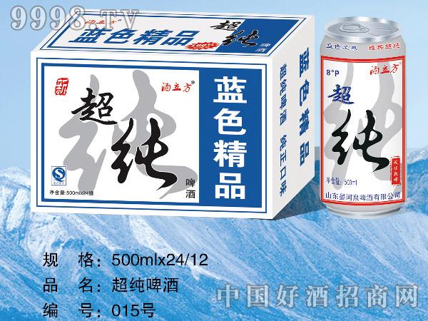 酒立方超纯啤酒500ml×24/12(易拉罐装)