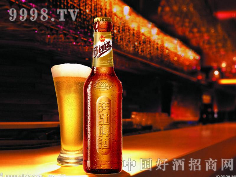 E.Benz奔驰啤酒•爽行