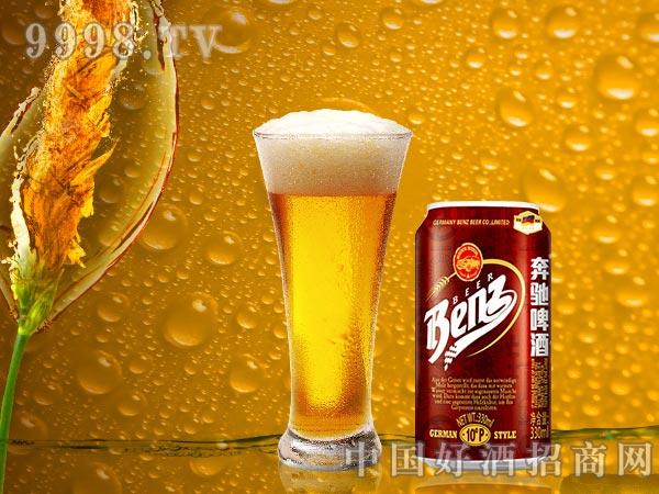 E.Benz奔驰啤酒•欧典 易拉罐