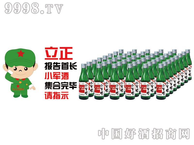 刘壶记小军酒(立正报告首长)
