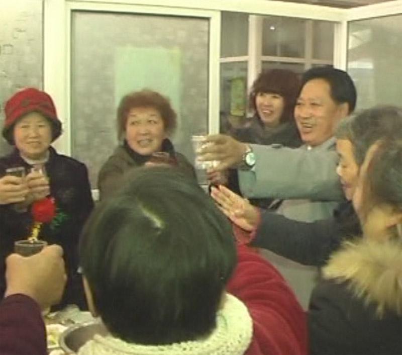 亳州东方酒业有限责任公司