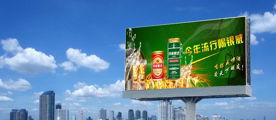 银威啤酒市场支持