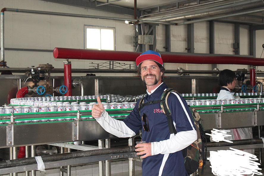 寒山啤酒有限公司