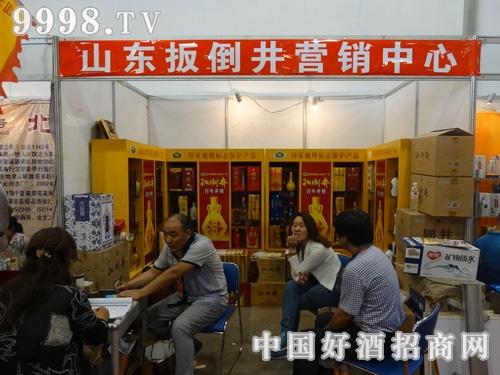 扳倒井-中国的井窖工艺