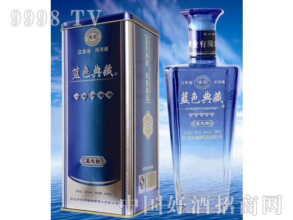 蓝色典藏(蓝之韵铁盒)
