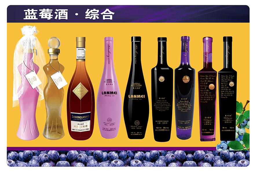 通化大洋酒业有限公司