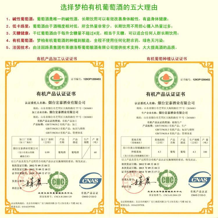 扬州天才酒业商贸有限公司