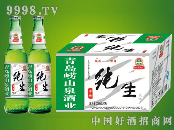 崂山泉啤酒330ml绿瓶纯生