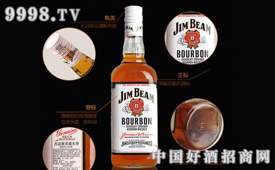 白占边波本威士忌怎么喝