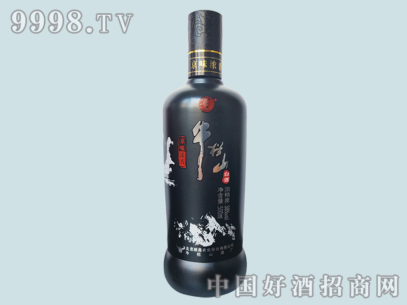 38°国藏牛栏山京味浓香