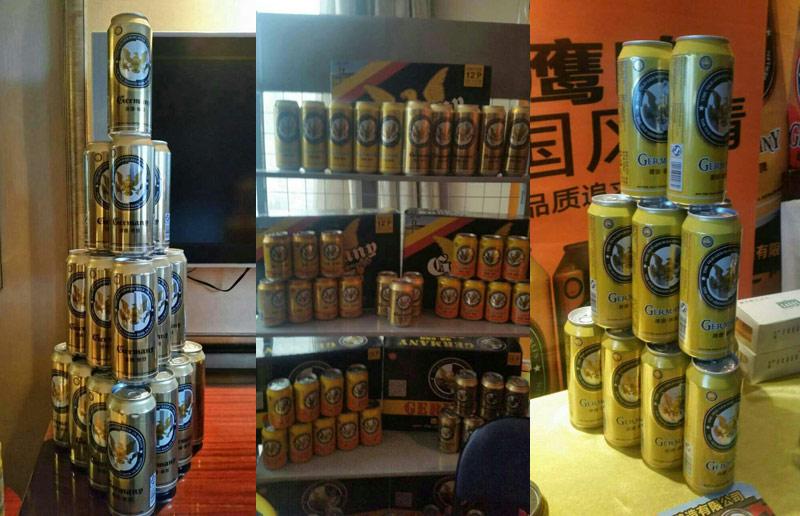 德国鹰啤啤酒酿造有限公司