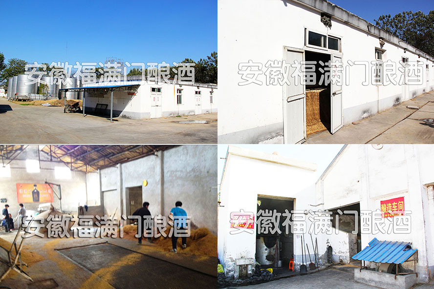 安徽亳州市福满门酿酒厂厂区厂貌