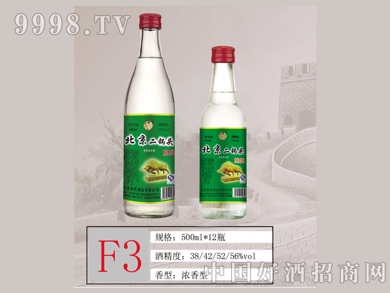 F3 北京二锅头陈酿56度