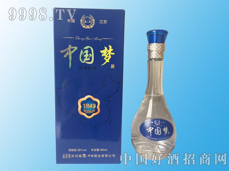 中国梦酒1949