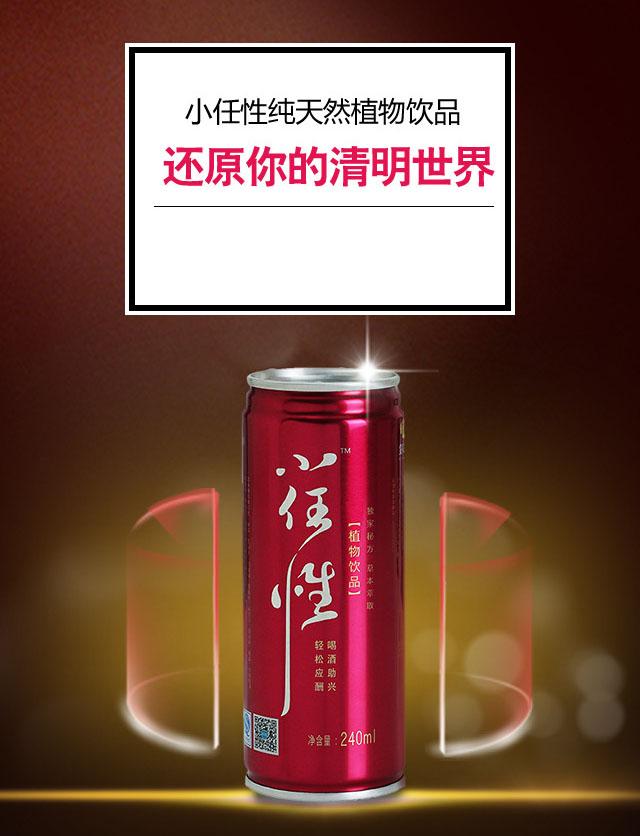 上海银源宝生物科技有限公司