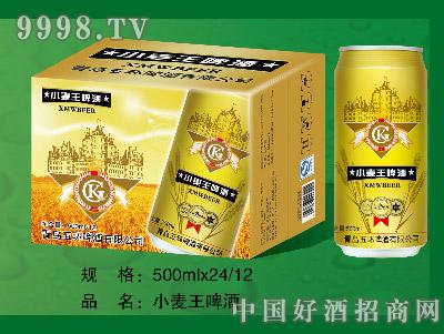 小麦王啤酒500ML12罐(易拉罐装)