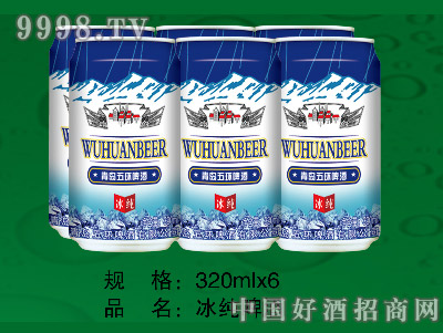 国科冰纯啤酒320ML(易拉罐装)