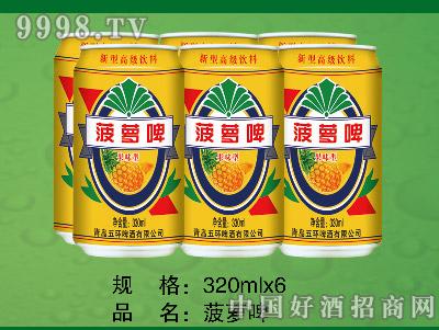 国科菠萝啤320ML6塑包(易拉罐装)
