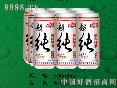国科超纯啤酒500ML9罐(易拉罐装)