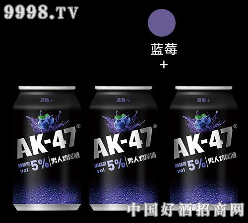 ak47鸡尾酒多少钱