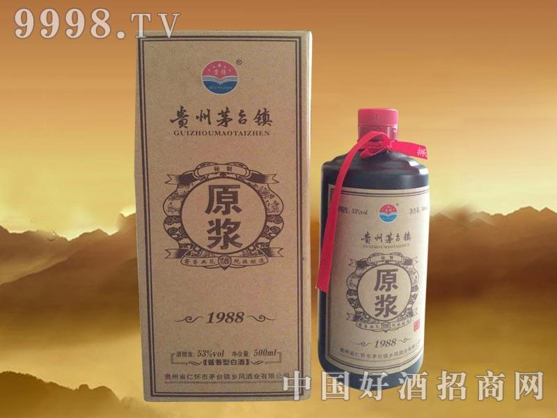 贵得酱酒秘制原浆1988