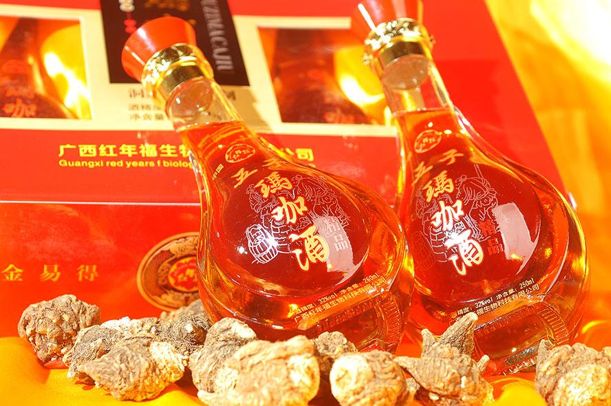 广西红年福生物科技有限公司