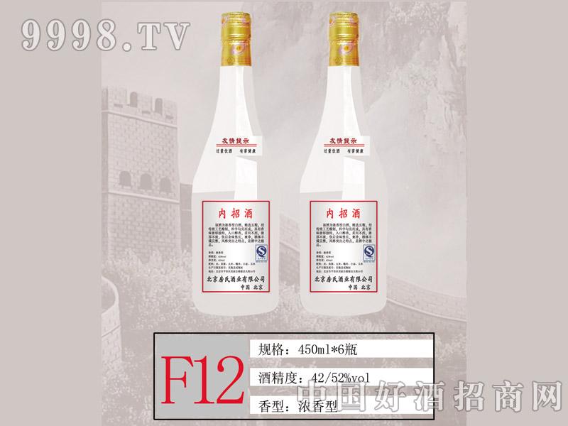 F12 北京二锅头酒42度(内招)