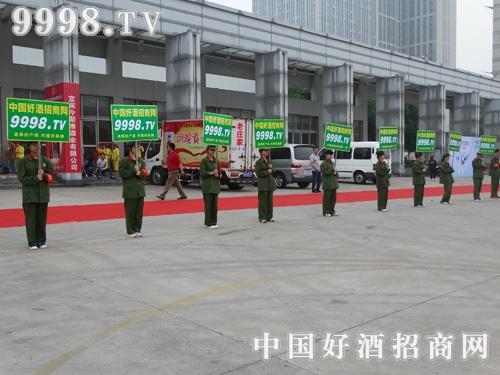 """安徽糖酒会较坚强的""""红卫兵""""――好酒网的小战士"""