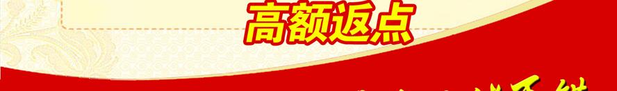 贵州省仁怀市茅台镇鸿将军酒业有限公司