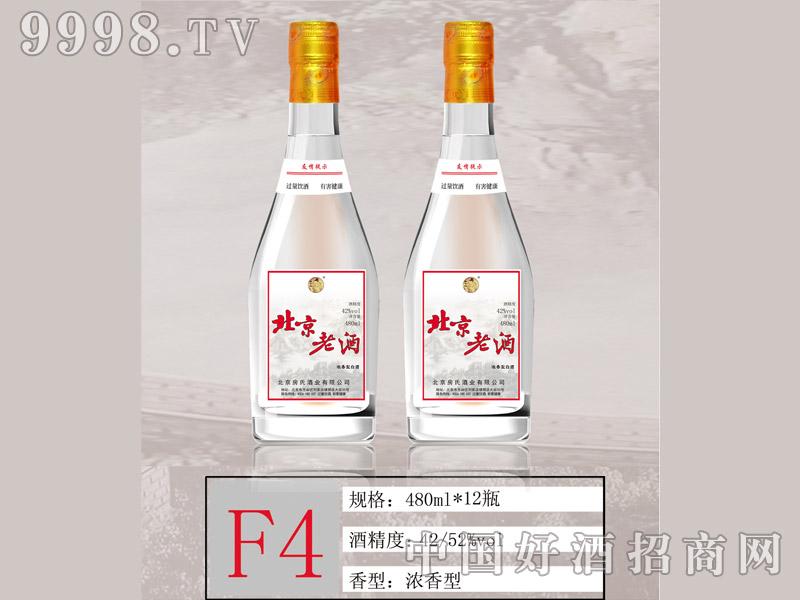 F4 北京二锅头北京老酒