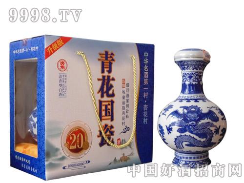 青花国瓷陈酿20