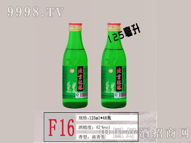 F16 北京二锅头房小二