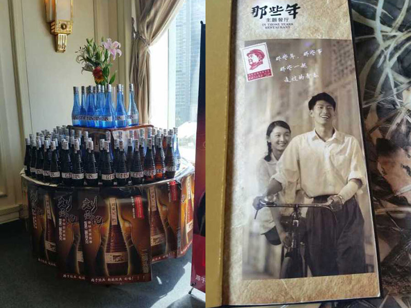 刘壶记酒业