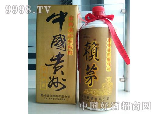 老酒-中国贵州回归用酒