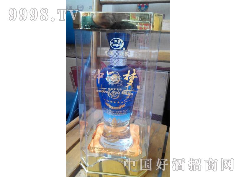 江苏洋河中国梦酒-蓝水晶盒