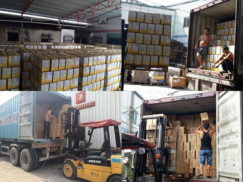台湾金门海峡两岸酒厂股份有限公司