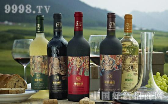 国产葡萄酒黑马打造酒界小米模式_经销商学