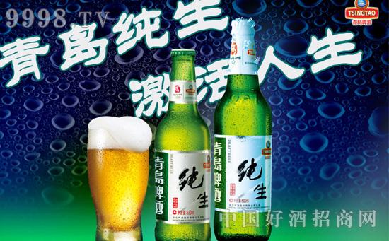 熟啤酒和生啤酒哪个好喝