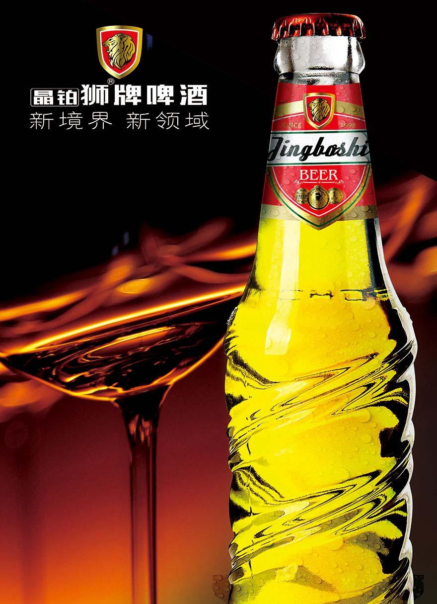 德国纽伦堡酒业(亚太)有限公司,产品火爆招商中。
