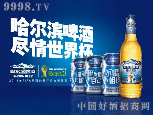 韩国OB啤酒公司计划进口中国哈尔滨啤酒