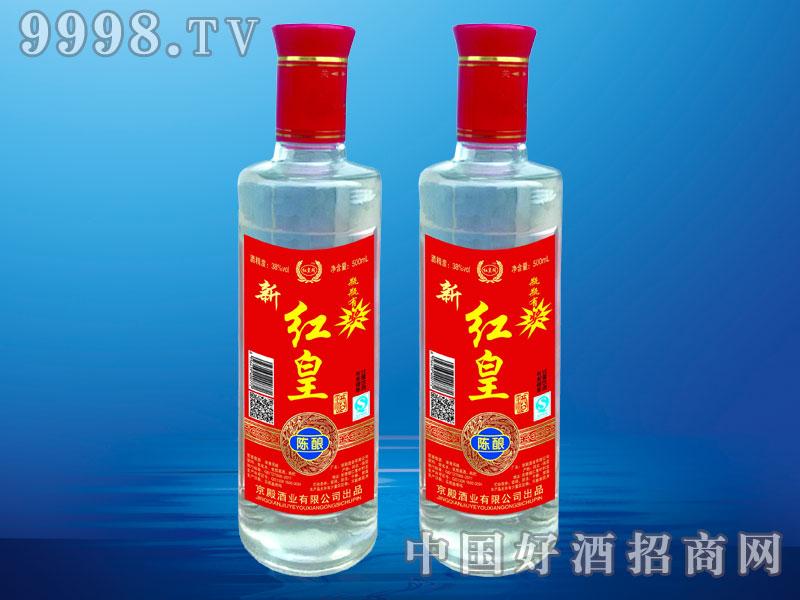 红皇陈酿酒新装38度500ml
