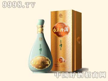 金白玉汾酒
