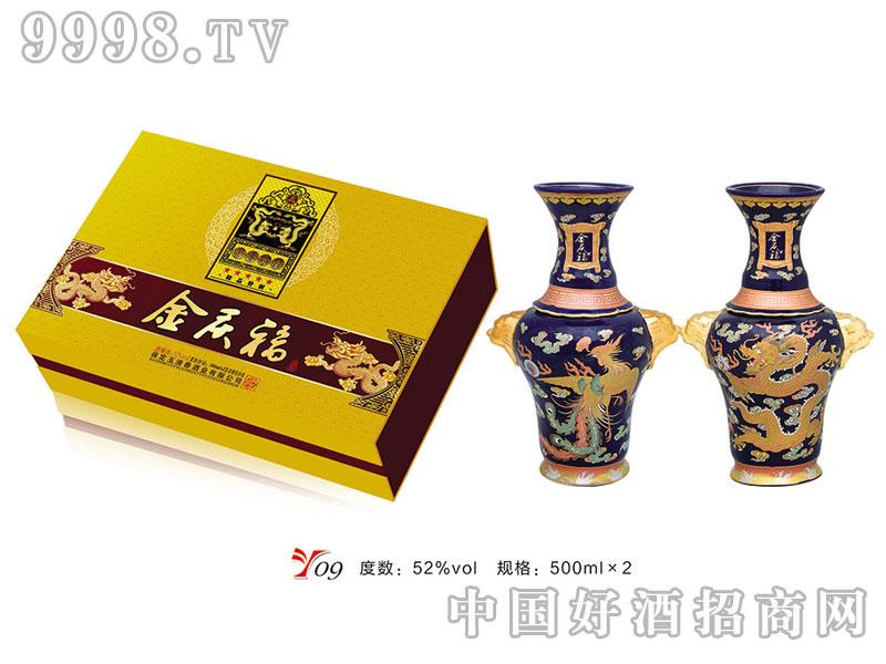 金庆福酒五星52度500mlx2