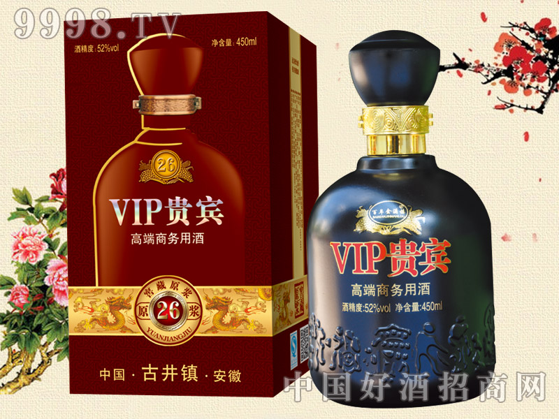 VIP贵宾-高端商务用酒-原浆酒26