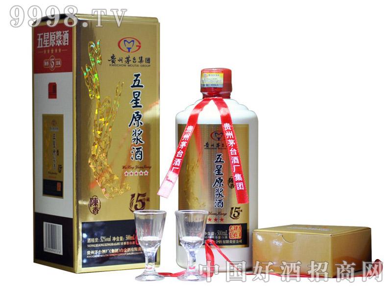 52°茅台五星原浆酒15 珍藏(浓香)500ml