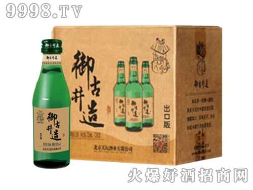 御古井造白酒130ml