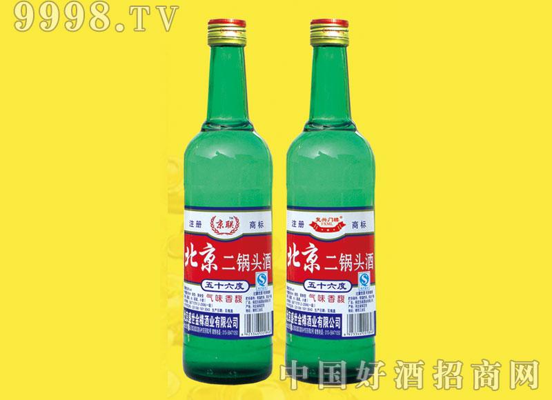 北京二锅头酒56度京联