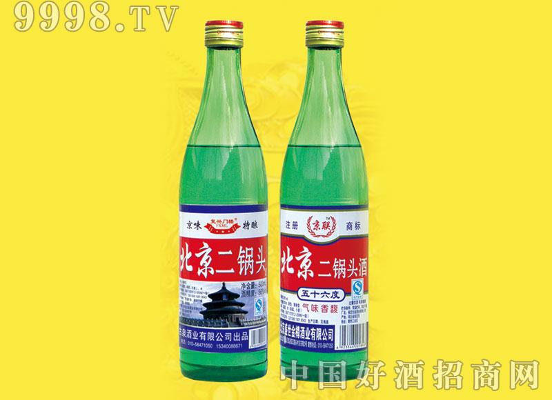 北京二锅头酒56度绿瓶复兴门