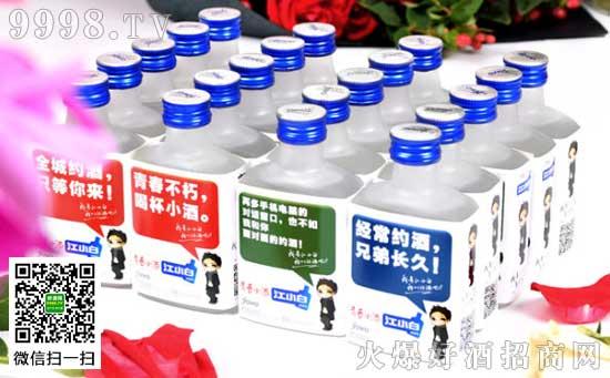 江小白:创新,以文艺和青春的名义